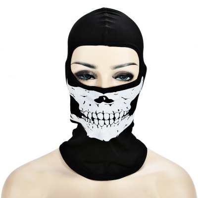 Skull Mask CS Game Face Guard