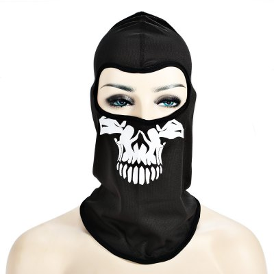 Cycling Skull Mask CS Game Face Guard for Outdoor Sports