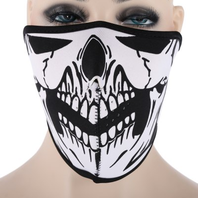 CS Skull Mask Windproof Face Guard for Outdoor Cycling