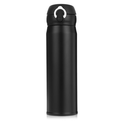 Stylish 450ml Stainless Steel Vacuum Cup