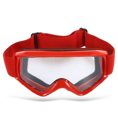 Motorcycle Protective Glasses Goggle with Foldable FrameSunglasses &amp; Sports Glasses<br>Motorcycle Protective Glasses Goggle with Foldable Frame<br><br>Lens material: High quality PC<br>Frame material: Rubber<br>Functions: Anti-shock,Dustproof,Windproof<br>Lens width: 16.5cm<br>Lens height: 7cm<br>Product weight: 0.104 kg<br>Product size (L x W x H): 19.00 x 9.50 x 8.00 cm / 7.48 x 3.74 x 3.15 inches<br>Package weight: 0.177 kg<br>Package size (L x W x H): 20.00 x 11.00 x 10.00 cm / 7.87 x 4.33 x 3.94 inches<br>Package Contents: 1 x Protective Glasses