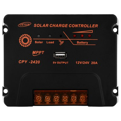 UEIUA CPY - 2420 Intelligent Solar Charge Controller
