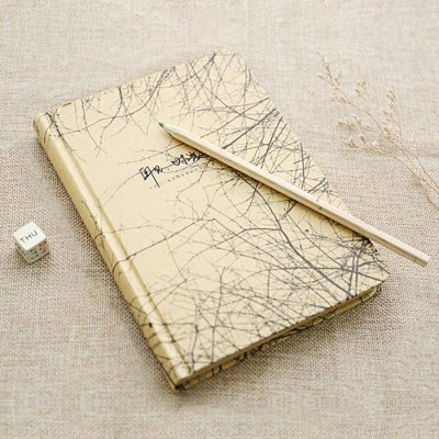 Retro Note Book A5 Stationery / Office SuppliesNotebooks &amp; Pads<br>Retro Note Book A5 Stationery / Office Supplies<br><br>Type: Others<br>Material: Paper<br>Color: Multi-color<br>Product weight: 0.400 kg<br>Package weight: 0.470 kg<br>Product size (L x W x H): 18.00 x 13.00 x 2.00 cm / 7.09 x 5.12 x 0.79 inches<br>Package size (L x W x H): 19.00 x 14.00 x 3.00 cm / 7.48 x 5.51 x 1.18 inches<br>Package Contents: 1 x Retro Note Book