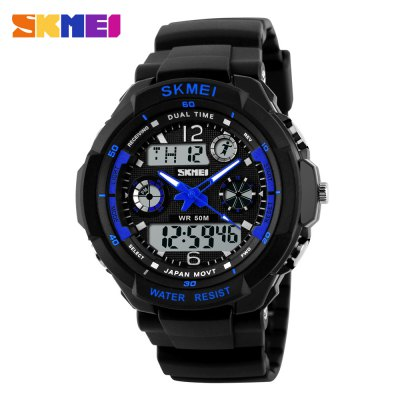 Skmei 0931 LED Sports Watch