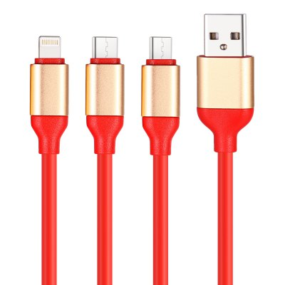 3-in-1 1.2m Charging Cable
