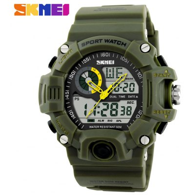 Skmei 1029 Army LED Dual-movt Wristwatch