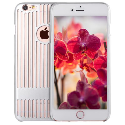Hollow Out Back Case Protector for iPhone 6 / 6S