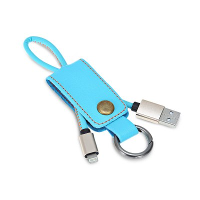 Key Chain 8 Pin USB Cable