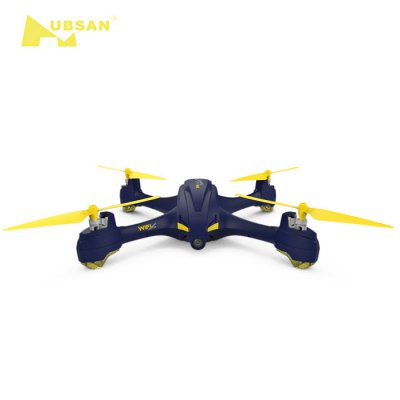 promocja,na,hubsan,h507a,quadcopter