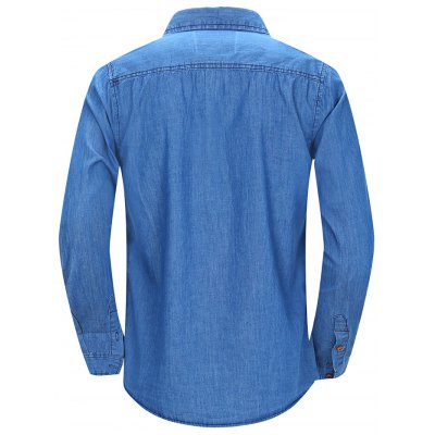 FREDD MARSHALL FM095 Male Casual Long Sleeve ShirtMens Shirts<br>FREDD MARSHALL FM095 Male Casual Long Sleeve Shirt<br><br>Brand: FREDD MARSHALL<br>Material: Cotton<br>Package Contents: 1 x FREDD MARSHALL FM095 Male Shirt<br>Package size: 42.00 x 34.00 x 2.00 cm / 16.54 x 13.39 x 0.79 inches<br>Package weight: 0.2840 kg<br>Product weight: 0.2600 kg<br>Size: L,M,XL,XXL