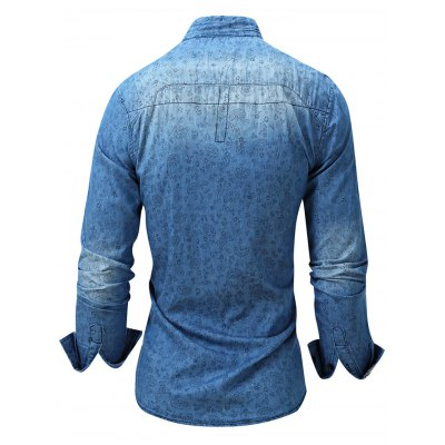 FREDD MARSHALL FM091 Men Casual Pattern Long Sleeve Shirt от GearBest.com INT