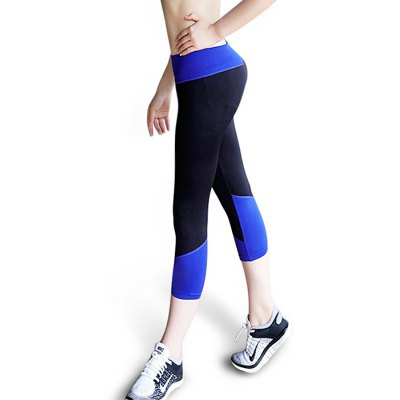 Aeropus Female Stitching Color Yoga Cropped Pants