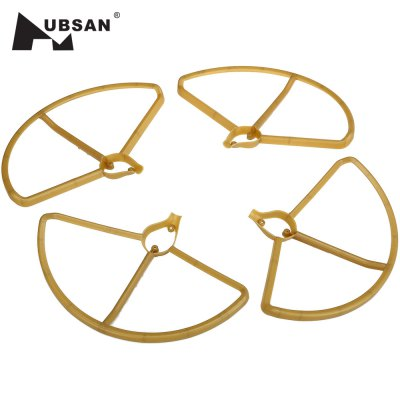 Protection Ring for HUBSAN H501S RC Quadcopter - 4Pcs