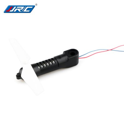 Original JJRC CCW Motor Arm with PropellerRC Quadcopter Parts<br>Original JJRC CCW Motor Arm with Propeller<br><br>Brand: JJRC<br>Compatible with: H37 Foldable RC Selfie Drone<br>Package Contents: 1 x CCW Motor Arm with Propeller<br>Package size (L x W x H): 15.00 x 8.00 x 2.00 cm / 5.91 x 3.15 x 0.79 inches<br>Package weight: 0.0250 kg<br>Product size (L x W x H): 8.10 x 1.00 x 1.00 cm / 3.19 x 0.39 x 0.39 inches<br>Product weight: 0.0070 kg<br>Type: Motor Propeller Set