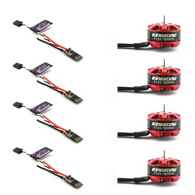 KingKong 1103 7800KV Mini Brushless Motor Set