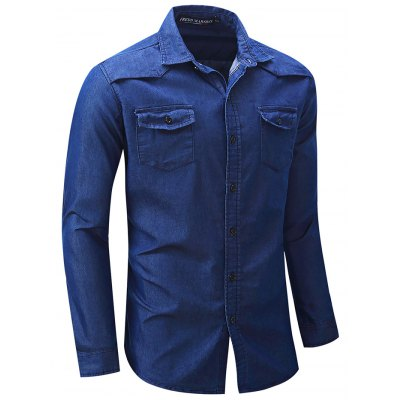 FREDD MARSHALL FM094 Male Casual Jeans Long Sleeve ShirtMens Shirts<br>FREDD MARSHALL FM094 Male Casual Jeans Long Sleeve Shirt<br><br>Brand: FREDD MARSHALL<br>Material: Cotton<br>Package Contents: 1 x FREDD MARSHALL FM094 Male Shirt<br>Package size: 28.00 x 28.00 x 2.00 cm / 11.02 x 11.02 x 0.79 inches<br>Package weight: 0.4540 kg<br>Product weight: 0.2800 kg<br>Size: L,M,S,XL,XXL