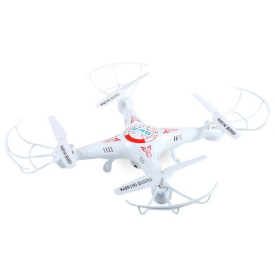 BAYANGTOYS X8 RC Quadcopter