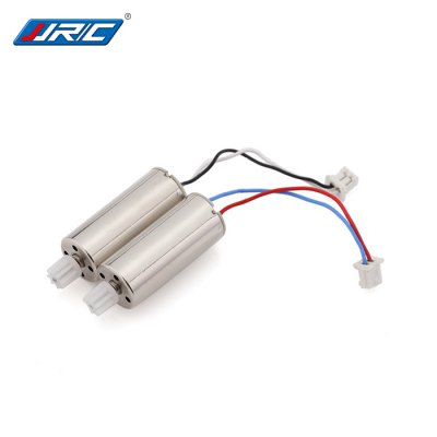 Original JJRC CW + CCW Motor for H11WH