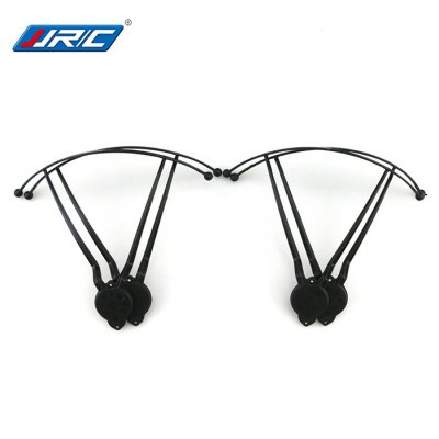Original JJRC Protection Ring