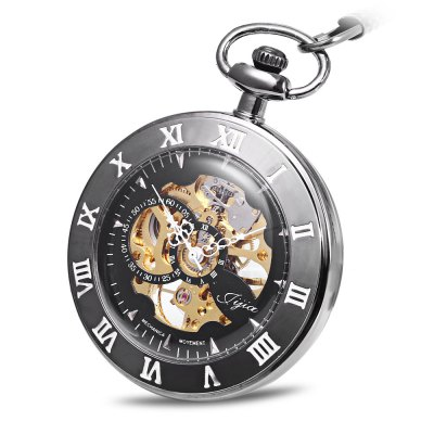 Jijia Hollow Out Mechanical Pocket Watch with Clip
