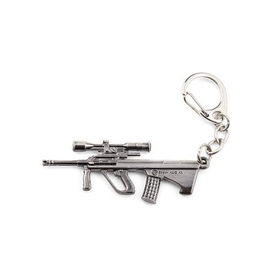 Rifle Metal Key Ring