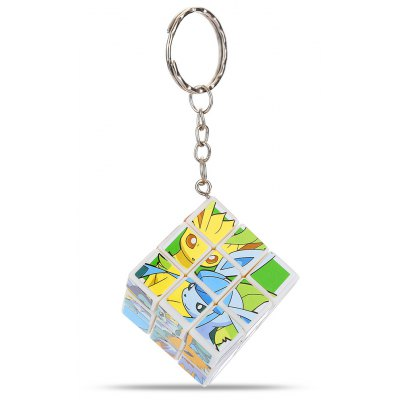 DECAKER Magic Cube Style Key Chain