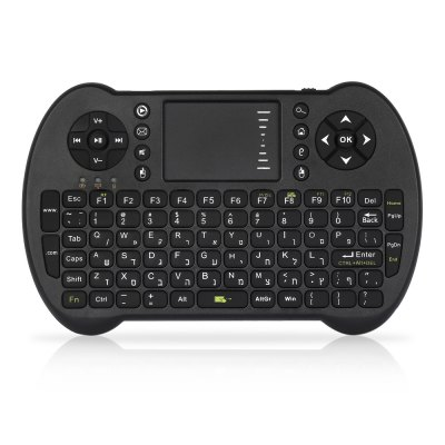 VIBOTON S501 QWERTY Keyboard