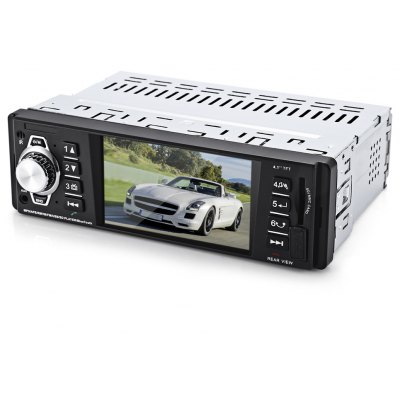4016C  Car Stereo In-Dash MP5 Player