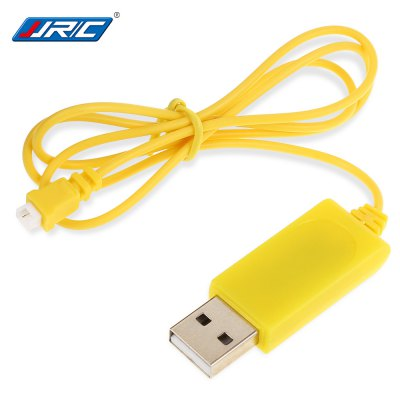 JJRC USB Charging Cable H20 - 06