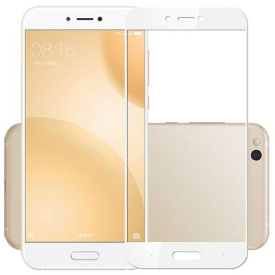 Luanke Screen Film for Xiaomi 5CScreen Protectors<br>Luanke Screen Film for Xiaomi 5C<br><br>Brand: Luanke<br>Compatible Model: 5C<br>Features: Ultra thin, High-definition, High Transparency, High sensitivity, Anti-oil, Anti scratch, Anti fingerprint<br>Mainly Compatible with: Xiaomi<br>Material: Tempered Glass<br>Package Contents: 1 x Tempered Glass Film, 1 x Dust Remover, 1 x Wet Wipes, 1 x Dry Wipes<br>Package size (L x W x H): 20.00 x 13.00 x 2.00 cm / 7.87 x 5.12 x 0.79 inches<br>Package weight: 0.1080 kg<br>Product weight: 0.0080 kg<br>Surface Hardness: 9H<br>Thickness: 0.26mm<br>Type: Screen Protector