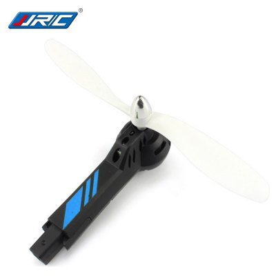 JJRC H28 H28C H28W Original Drone Arm with Propeller / CCW Brushed Motor RC Quadcopter Spare Part