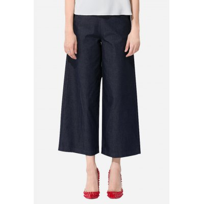 High Waist Wide Leg Pants for WomenJeans<br>High Waist Wide Leg Pants for Women<br><br>Elasticity: Micro-elastic<br>Fabric Type: Broadcloth<br>Fit Type: Loose<br>Length: Ninth<br>Material: Jean, Polyester<br>Package Contents: 1 x Pants<br>Package Size ( L x W x H ): 36.00 x 4.00 x 28.00 cm / 14.17 x 1.57 x 11.02 inches<br>Package Weights: 0.8060<br>Pant Style: Wide Leg Pants<br>Waist Type: High