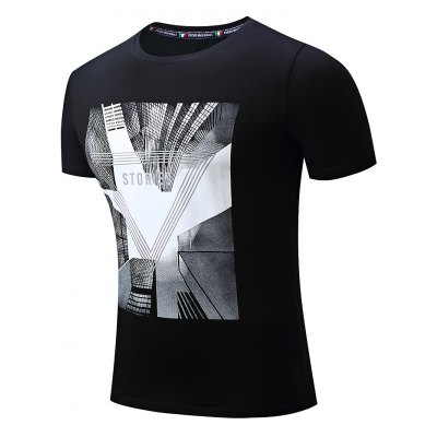 FREDD MARSHALL Printed T ShirtsMens Short Sleeve Tees<br>FREDD MARSHALL Printed T Shirts<br><br>Brand: FREDDMARSHALL<br>Material: Cotton<br>Neckline: Round Neck<br>Package Content: 1 x FREDD MARSHALL T Shirt<br>Package size: 36.00 x 25.00 x 1.00 cm / 14.17 x 9.84 x 0.39 inches<br>Package weight: 0.2200 kg<br>Product weight: 0.1900 kg<br>Season: Summer, Autumn, Spring, Winter<br>Size: L,M,S,XL,XXL<br>Sleeve Length: Short Sleeves<br>Style: Casual