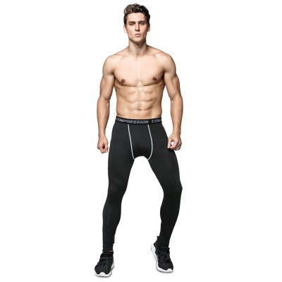 Fitness Quick-drying Training Pants for Men