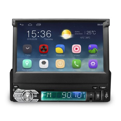 Ezonetronics RM - CT0008 7 inch 1 Din Retractable Screen Android 5.1 Car DVR