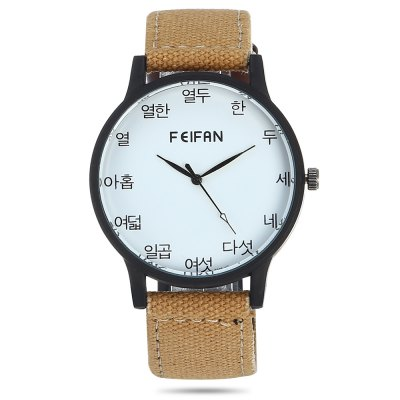 FEIFAN F044 Round Dial Unisex Quartz WatchUnisex Watches<br>FEIFAN F044 Round Dial Unisex Quartz Watch<br><br>Band material: Canvas + Leather<br>Band size: 24.50 x 2.00 cm / 9.65 x 0.78 inches<br>Brand: FEIFAN<br>Case material: Alloy<br>Clasp type: Pin buckle<br>Dial size: 4.20 x 4.20 x 1.00 cm / 1.65 x 1.65 x 0.39 inches<br>Display type: Analog<br>Movement type: Quartz watch<br>Package Contents: 1 x FEIFAN F044 Watch, 1 x Box<br>Package size (L x W x H): 9.00 x 9.00 x 6.00 cm / 3.54 x 3.54 x 2.36 inches<br>Package weight: 0.1100 kg<br>People: Female table,Male table<br>Product size (L x W x H): 24.50 x 4.20 x 1.00 cm / 9.65 x 1.65 x 0.39 inches<br>Product weight: 0.0780 kg<br>Shape of the dial: Round<br>Watch color: Black, Gray, White, Brown, Deep Blue<br>Watch style: Casual<br>Water resistance : Life water resistant<br>Wearable length: 18.00 - 23.00 cm / 7.08 - 9.05 inches