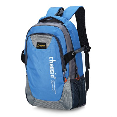 Water-resistant 25L Leisure Sports Backpack 14 inch Laptop BagBackpacks<br>Water-resistant 25L Leisure Sports Backpack 14 inch Laptop Bag<br><br>Bag Capacity: 25L<br>Capacity: 21 - 30L<br>Features: Ultra Light, Water Resistance<br>For: Casual, Cycling, Sports, Traveling<br>Gender: Unisex<br>Material: Nylon<br>Package Contents: 1 x Sports Backpack<br>Package size (L x W x H): 30.50 x 7.00 x 25.00 cm / 12.01 x 2.76 x 9.84 inches<br>Package weight: 0.5550 kg<br>Product size (L x W x H): 30.00 x 16.00 x 48.00 cm / 11.81 x 6.3 x 18.9 inches<br>Product weight: 0.5050 kg<br>Strap Length: 45 - 80cm<br>Style: Fashion<br>Type: Backpack