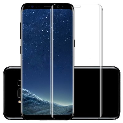 ASLING 3D Arc Tempered Glass Full Cover Screen Film for Samsung Galaxy S8 Plus