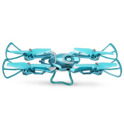 QI ZHI TOYS QZ - S8 Foldable RC Quadcopter - RTF