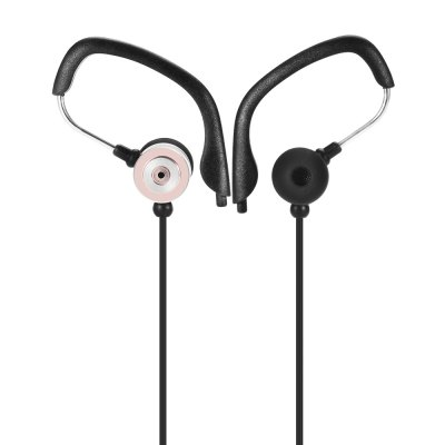 HUAST HST - 45 Metal Sport Earphones with Ear HookEarbud Headphones<br>HUAST HST - 45 Metal Sport Earphones with Ear Hook<br><br>Application: Running, Sport, Portable Media Player, Mobile phone, For iPod, Computer<br>Brand: HUAST<br>Compatible with: Computer<br>Connectivity: Wired<br>Driver unit: 10mm<br>Frequency response: 20-20000Hz<br>Function: Answering Phone, Microphone, Song Switching<br>Impedance: 16ohms±15 percent<br>Language: No<br>Material: Metal, TPE<br>Model: HST - 45<br>Package Contents: 1 x HUAST HST - 45 Metal Sport Earphones<br>Package size (L x W x H): 17.00 x 10.00 x 4.00 cm / 6.69 x 3.94 x 1.57 inches<br>Package weight: 0.0730 kg<br>Plug Type: 3.5mm, Full-sized<br>Product weight: 0.0160 kg<br>Sensitivity: 113 dB ± 3dB