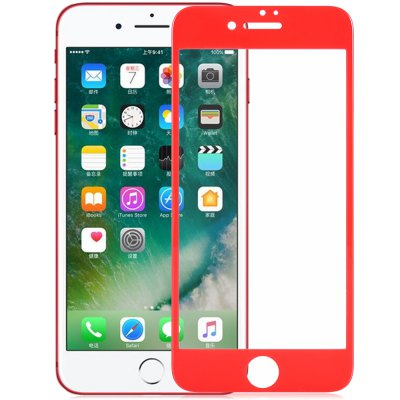 Angibabe 4D Arc Screen Protector