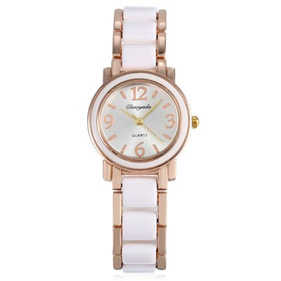 Chaoyada Round Dial Female Quartz WatchWomens Watches<br>Chaoyada Round Dial Female Quartz Watch<br><br>Available Color: Black,White<br>Band material: Alloy + Bronze<br>Band size: 20.90 x 1.8 cm / 8.23 x 0.70 inches<br>Brand: Chaoyada<br>Case material: Alloy<br>Clasp type: Sheet folding clasp<br>Dial size: 3.00 x 3.00 x 0.80 cm / 1.18 x 1.18 x 0.31 inches<br>Display type: Analog<br>Movement type: Quartz watch<br>Package Contents: 1 x Chaoyada Female Quartz Watch, 1 x Box<br>Package size (L x W x H): 8.50 x 8.00 x 5.50 cm / 3.35 x 3.15 x 2.17 inches<br>Package weight: 0.1140 kg<br>Product size (L x W x H): 20.90 x 3.00 x 0.80 cm / 8.23 x 1.18 x 0.31 inches<br>Product weight: 0.0480 kg<br>Shape of the dial: Round<br>Special features: IP plating<br>Watch style: Bracelet Style<br>Watches categories: Female table<br>Water resistance : Life water resistant