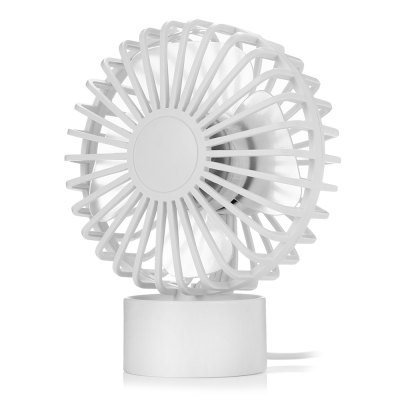 Super Silent Handheld USB Electric Fan