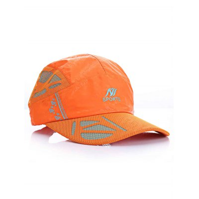 Adjustable Mesh Lined Sun Hat Quick-drying Fishing Cap