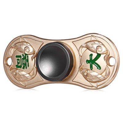 King of Glory Da Qiao Zinc Alloy Fidget SpinnerFidget Spinners<br>King of Glory Da Qiao Zinc Alloy Fidget Spinner<br><br>Color: Gold<br>Frame material: Zinc Alloy<br>Package Contents: 1 x Fidget Spinner, 1 x Chain<br>Package size (L x W x H): 9.70 x 12.00 x 1.60 cm / 3.82 x 4.72 x 0.63 inches<br>Package weight: 0.0870 kg<br>Product size (L x W x H): 6.50 x 2.80 x 1.30 cm / 2.56 x 1.1 x 0.51 inches<br>Product weight: 0.0480 kg<br>Swing Numbers: 2