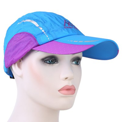 PolarFire Quick Dry Sun Hat Foldable UV Protection CapOther Camping Gadgets<br>PolarFire Quick Dry Sun Hat Foldable UV Protection Cap<br><br>Brand: Polar Fire<br>Package Contents: 1 x Sun Hat<br>Package Size(L x W x H): 17.00 x 15.00 x 5.00 cm / 6.69 x 5.91 x 1.97 inches<br>Package weight: 0.0650 kg<br>Product Size  ( L x W x H ): 16.00 x 14.00 x 9.50 cm / 6.3 x 5.51 x 3.74 inches<br>Product weight: 0.0420 kg