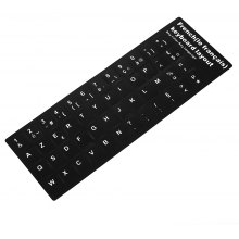 Removable French Keyboard Sticker