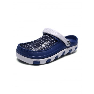 Men Breathable Slippers Flat Slip On Beach SandalsMens Slippers<br>Men Breathable Slippers Flat Slip On Beach Sandals<br><br>Contents: 1 x Pair of Slippers<br>Materials: PVC, Woven Fabric<br>Occasion: Casual<br>Package Size ( L x W x H ): 33.00 x 22.00 x 11.00 cm / 12.99 x 8.66 x 4.33 inches<br>Package Weights: 0.32kg<br>Seasons: Summer<br>Style: Leisure<br>Type: Slippers