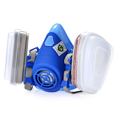 Half Face Gas Mask SetEmergency Kit<br>Half Face Gas Mask Set<br><br>Package Contents: 1 x Mask, 2 x Cartridge Filter<br>Package size (L x W x H): 14.70 x 12.00 x 9.50 cm / 5.79 x 4.72 x 3.74 inches<br>Package weight: 0.3050 kg<br>Product size (L x W x H): 13.70 x 11.00 x 8.50 cm / 5.39 x 4.33 x 3.35 inches<br>Product weight: 0.2850 kg<br>Type (Personal Protective Equipment): Masks