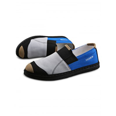 Men Slip On Casual ShoesCasual Shoes<br>Men Slip On Casual Shoes<br><br>Contents: 1 x Pair of Shoes<br>Materials: Canvas<br>Occasion: Casual<br>Package Size ( L x W x H ): 31.00 x 21.00 x 11.00 cm / 12.2 x 8.27 x 4.33 inches<br>Package Weights: 0.680kg<br>Product Size  ( L x W x H ): 29.00 x 10.00 x 9.00 cm / 11.42 x 3.94 x 3.54 inches<br>Seasons: Summer<br>Style: Leisure<br>Type: Casual Shoes